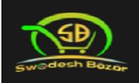 Swodesh Bazar